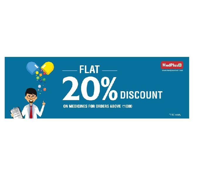 Buy Medicines online with flat 20% offer on medicines