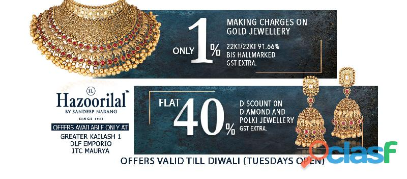 Buy the best quality gold jewellery online