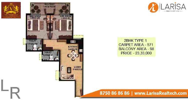 OSB The Venetian- Affordable Housing Sector 70 Gurgaon