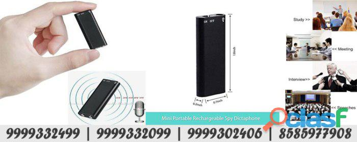 spy voice recorder cash on delivery