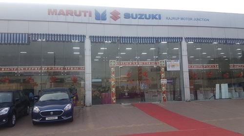 Dial Rajrup Motor Junction Maruti Suzuki Bhopal Showroom