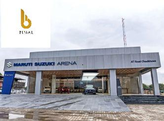 Get Bimal Auto in Dibrugarh Maruti Dealer Phone Number