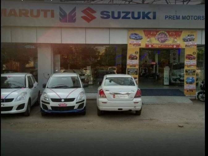 Visit Prem Motors Maruti Arena Gurgaon Showroom