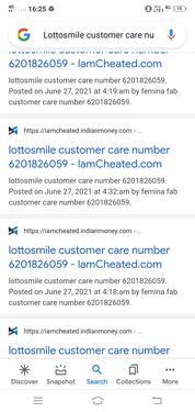 Zatki customer care number